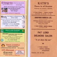 Two Leaflets promoting Local Businesses : 1981 & 2013